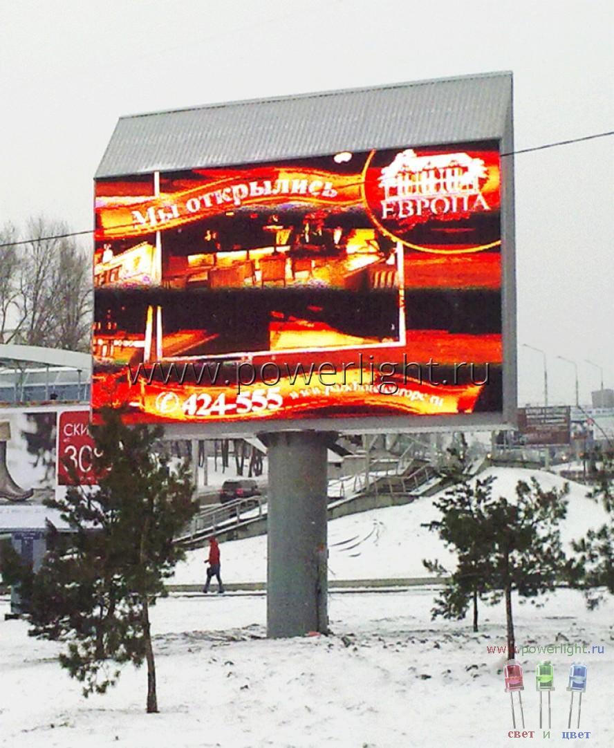 Светодиодный экран в Красноярске